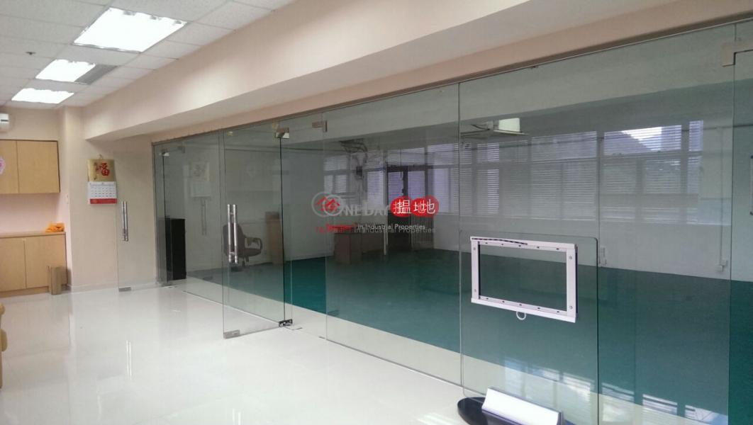 豐利工業大廈|1穗禾路 | 沙田-香港-出租|HK$ 16,488/ 月