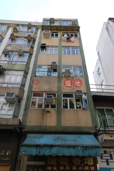 新安樓 (Sun On Building) 大埔|搵地(OneDay)(1)