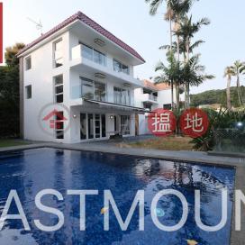 西貢 Hing Keng Shek 慶徑石村屋出售-獨立, 私人泳池 出售單位 慶徑石村屋(Hing Keng Shek Village House)出售樓盤 (EASTM-SSKV394)_0