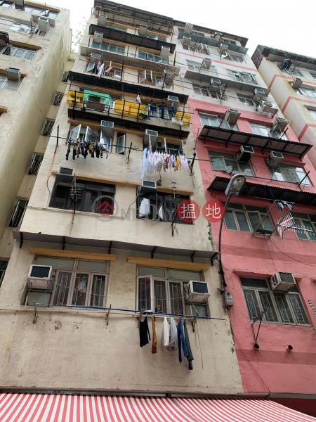 21 MING LUN STREET (21 MING LUN STREET) To Kwa Wan|搵地(OneDay)(1)
