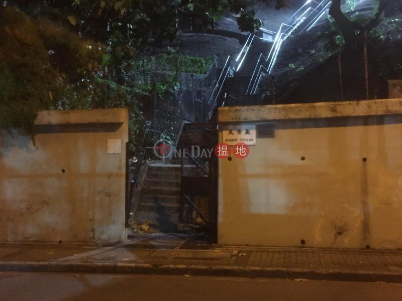 Scenic Villas (Scenic Villas) Pok Fu Lam|搵地(OneDay)(5)