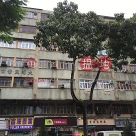 Wah Lok Building, 47-53 Po Heung Street,Tai Po, New Territories