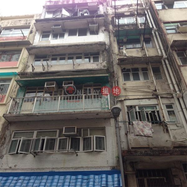 39 Sun Chun Street (39 Sun Chun Street) Causeway Bay|搵地(OneDay)(1)