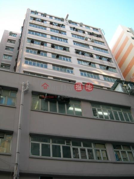 冠華鏡廠第二工業大廈 (Koon Wah Mirrors Factory No 2 Industrial Building) 小西灣|搵地(OneDay)(1)