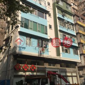 16-18 Kau U Fong,Soho, Hong Kong Island