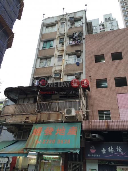 置發樓 (Chi Fat Building) 大角咀 搵地(OneDay)(1)