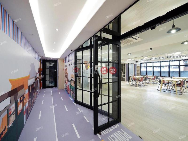 HK$ 9,700/ 月-東協商業大廈|西區鄰近港鐵,核心地段,商業中心,交通便利,優質管理《東協商業大廈租盤》
