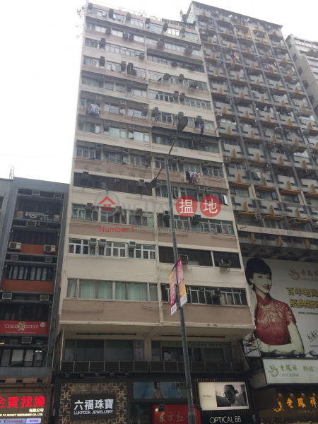 Lee Wai Building (Lee Wai Building) Mong Kok|搵地(OneDay)(1)