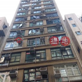 Arthur Commercial Building,Yau Ma Tei, Kowloon