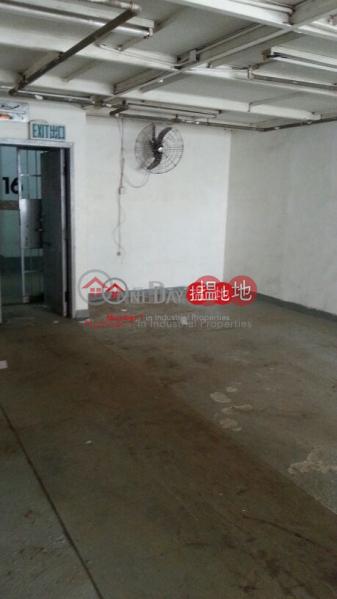 盈力工業中心-61-63坳背灣街 | 沙田香港|出售HK$ 320萬