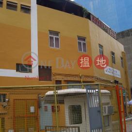 40' high Q , Can Loading|Kwai Tsing DistrictVigor Industrial Building(Vigor Industrial Building)Rental Listings (mandi-05141)_0