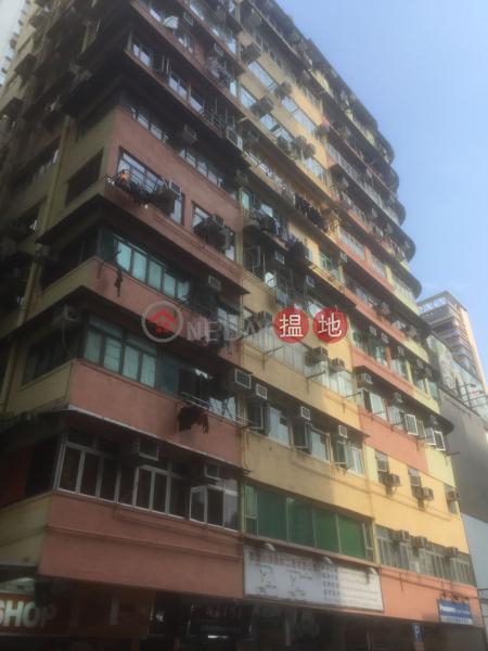 旺財樓 (Wong Choy Mansion) 旺角|搵地(OneDay)(3)