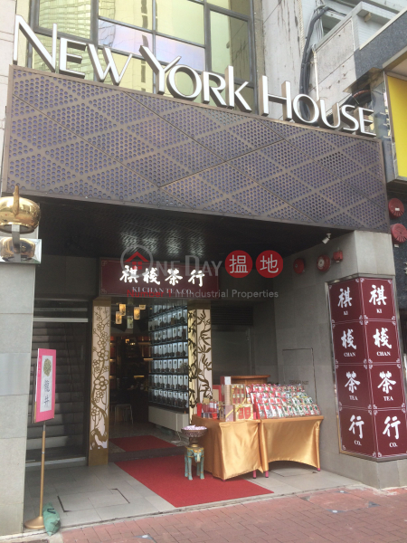 New York House (New York House) Central|搵地(OneDay)(3)