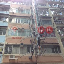 49 Parkes Street,Jordan, Kowloon
