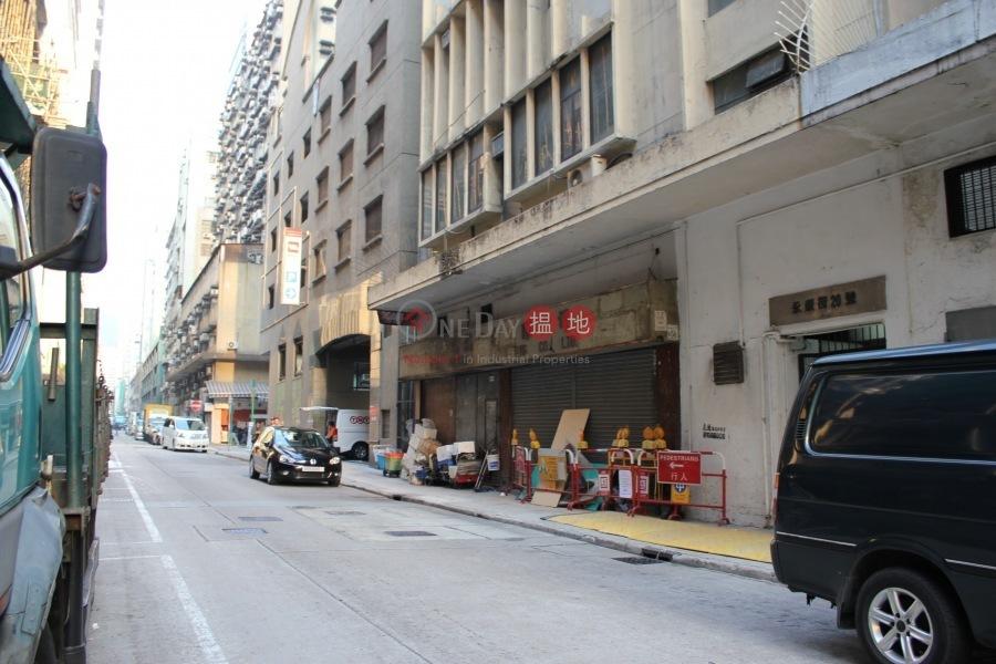 益大工業大廈 (Yick Tai Industrial Building) 長沙灣|搵地(OneDay)(5)