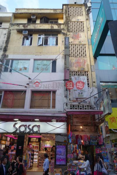 50 Yun Ping Road (50 Yun Ping Road) Causeway Bay|搵地(OneDay)(2)