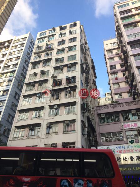 Tak On Building (Tak On Building) Sham Shui Po 搵地(OneDay)(1)