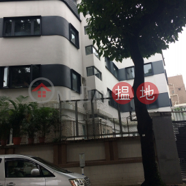 3 Osmanthus Road,Yau Yat Chuen, Kowloon