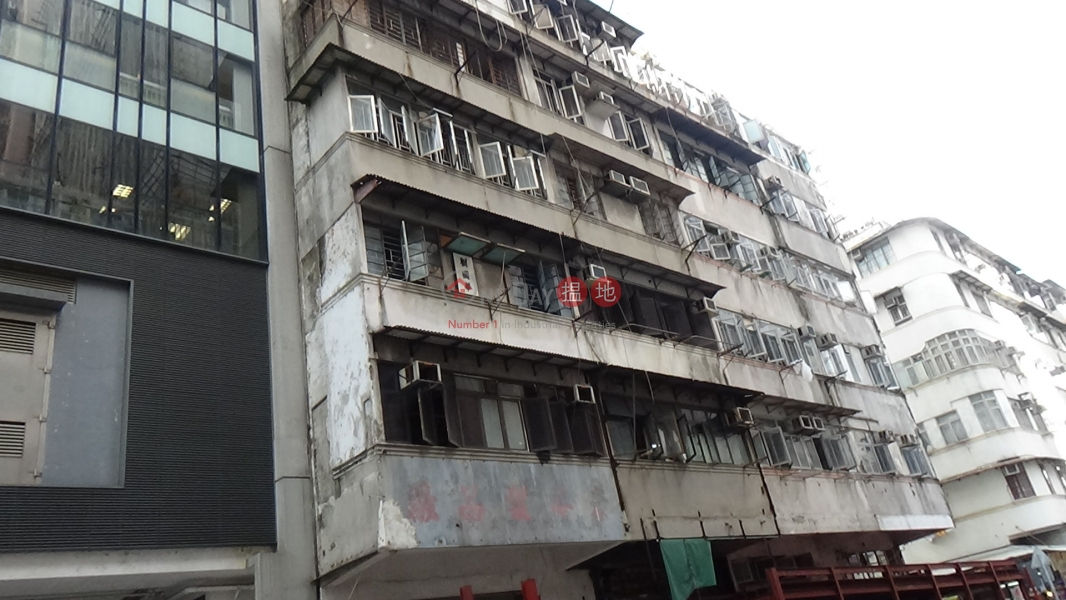 14-18 Tin Wan Street (14-18 Tin Wan Street) Tin Wan 搵地(OneDay)(1)