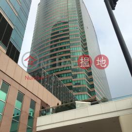 港威大廈第6座,尖沙咀, 九龍