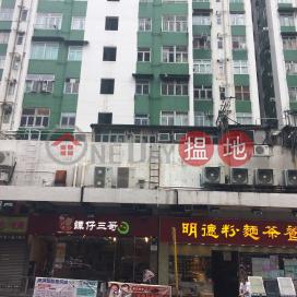 Block A Kai Tin Tower,Lam Tin, Kowloon