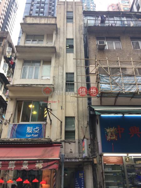 西灣河街137號 (137 Sai Wan Ho Street) 西灣河 搵地(OneDay)(1)