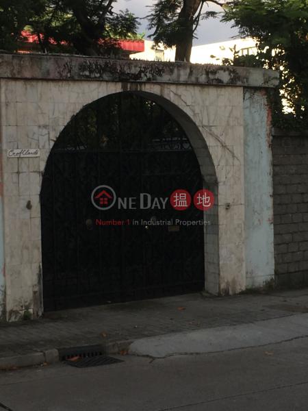 3 RUTLAND QUADRANT (3 RUTLAND QUADRANT) Kowloon Tong 搵地(OneDay)(2)