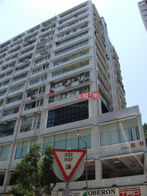 華麗工業中心|沙田華麗工業中心(Wah Lai Industrial Centre)出租樓盤 (newpo-02680)_0