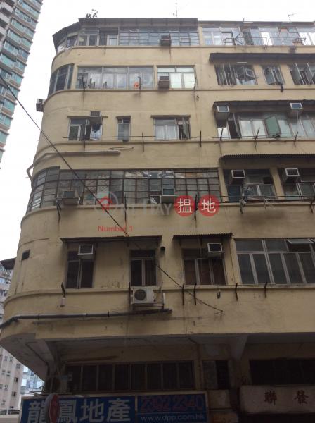 萬安街28號 (28 Man On Street) 大角咀|搵地(OneDay)(2)