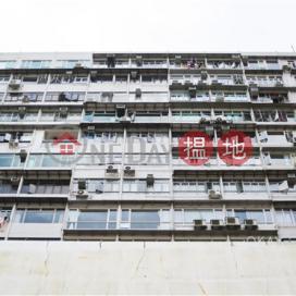 Unique 1 bedroom in Causeway Bay | For Sale