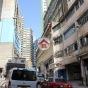 松林工業大廈 (Song Ling Industrial Building) 葵青打磚坪街40號|- 搵地(OneDay)(1)