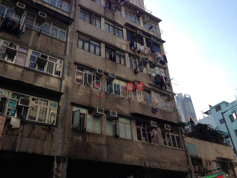 Yiu Ming Building (Yiu Ming Building) Prince Edward|搵地(OneDay)(2)