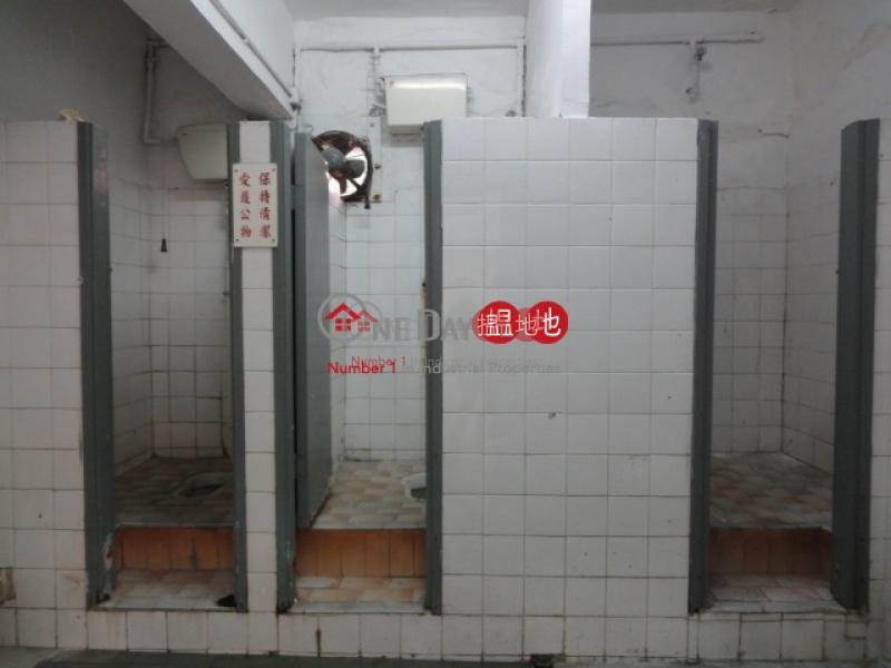 建興工業大廈低層-工業大廈|出租樓盤HK$ 37,000/ 月