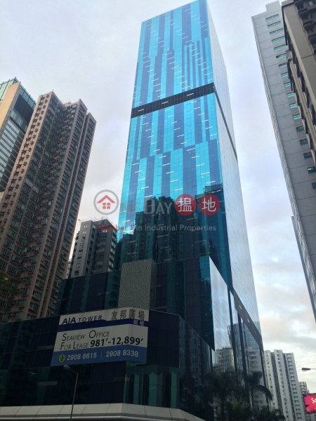 AIA Tower (AIA Tower) Fortress Hill|搵地(OneDay)(2)