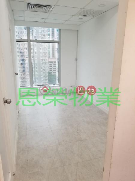 詳情請致電98755238 灣仔區堅雄商業大廈(Keen Hung Commercial Building )出租樓盤 (KEVIN-5418874700)