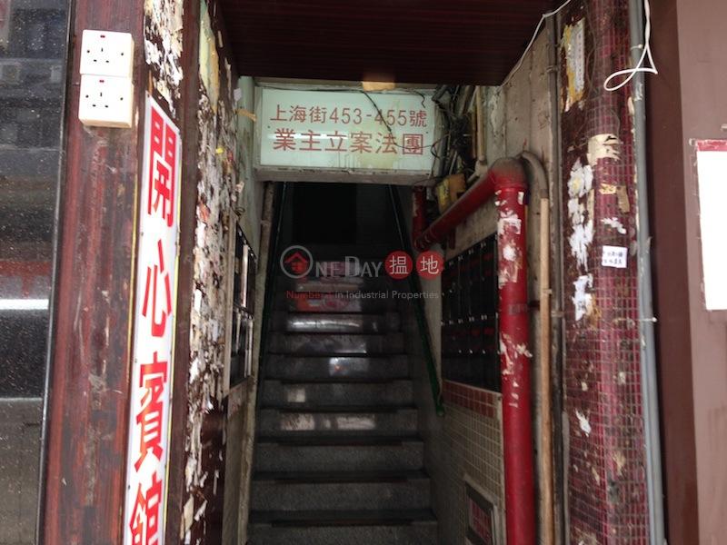上海街453-455號 (453-455 Shanghai Street) 旺角 搵地(OneDay)(2)