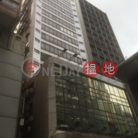 Kincheng Commercial Centre|金城商業中心