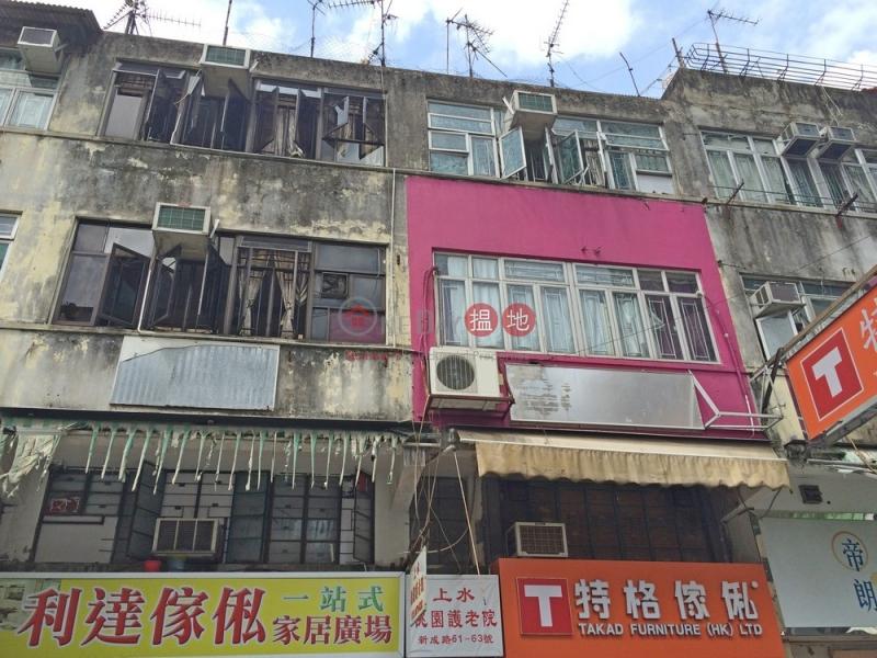 新成路61號 (San Shing Avenue 61) 上水 搵地(OneDay)(2)