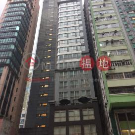 218 Apartment,灣仔, 香港島