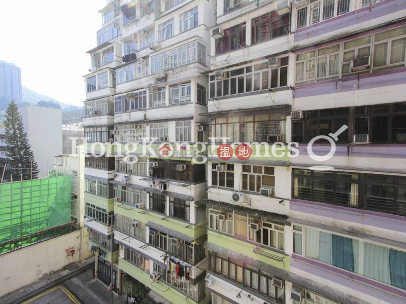 香港搵樓 租樓 二手盤 買樓  搵地   住宅 出租樓盤曦巒一房單位出租