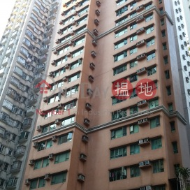Fortune Court,North Point, Hong Kong Island