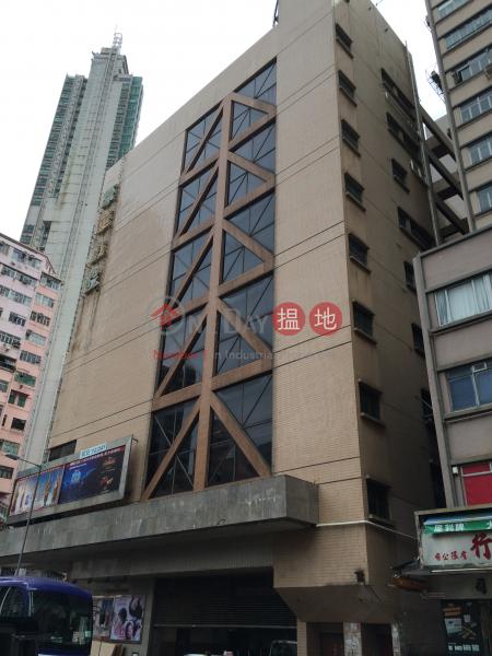 豪華廣場 (Dynasty Plaza) 大角咀|搵地(OneDay)(1)
