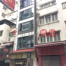 169 Hollywood Road,Sheung Wan, Hong Kong Island
