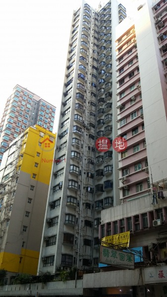 金豐大廈 (Prosperity Building) 北角 搵地(OneDay)(1)