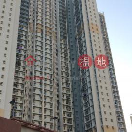 Hoi Hei House, Hoi Lai Estate|海麗邨海禧樓