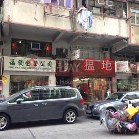 127-129 Tai Nan Street,Prince Edward, Kowloon
