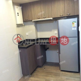 Hang Yu Building | Low Floor Flat for Sale