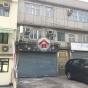 和宜合道253號 (253 Wo Yi Hop Road) 葵青和宜合道253號|- 搵地(OneDay)(1)