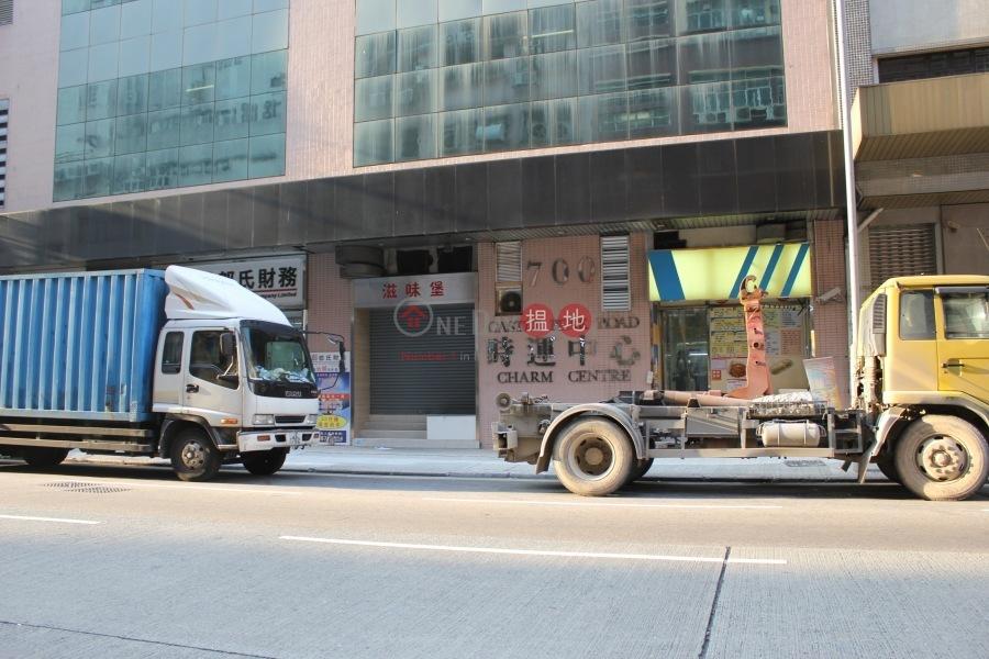 通源工業大廈 (Tong Yuen Factory Building) 長沙灣|搵地(OneDay)(4)