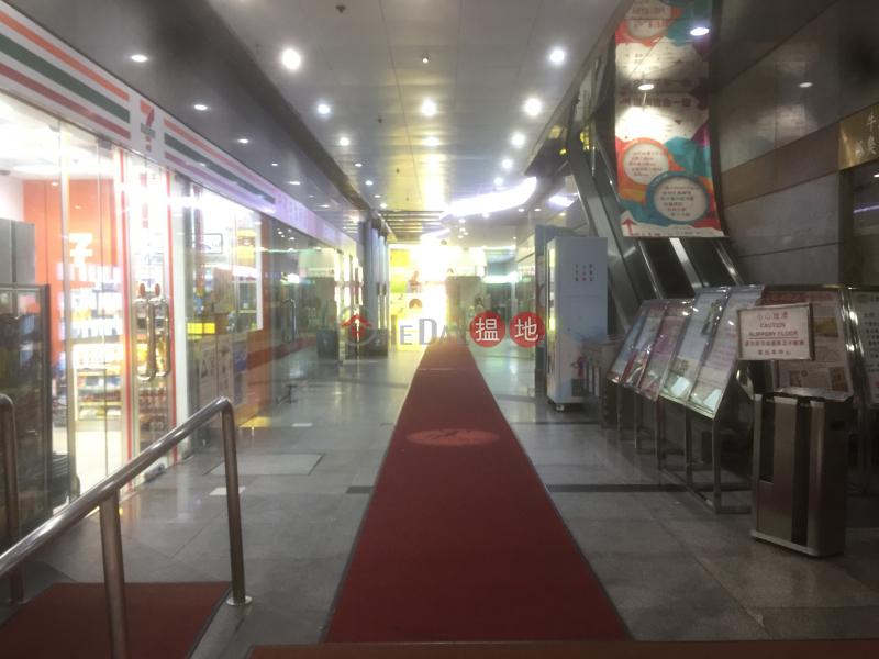 興富中心 (Rightful Centre) 佐敦 搵地(OneDay)(3)